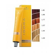 Крем-краска для цветного мелирования 6 оттенков (60 мл)