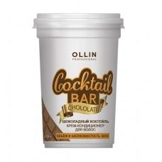 """OLLIN Cocktail BAR Крем-кондиционер для волос """"Шоколадный коктейль"""" объём и шелковистость волос 500мл"""