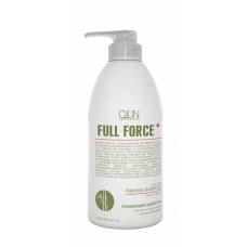 Очищающий шампунь для волос и кожи головы с экстрактом бамбука 750мл
