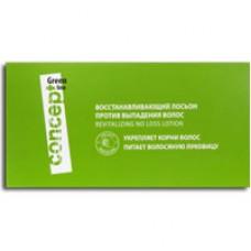 Concept Лосьон против выпадения волос Green Line 10 х 10 ml