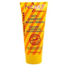 NEXXT Маска-кондиционер против выпадения волос(200ml)