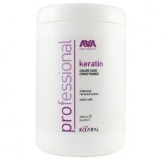 Кератиновый кондиционер для восстановления окрашенных и химически обработанных волос 1000ml