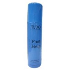 Kapous STUDIO Сухой шампунь для волос «Fast Help» (150 ml)