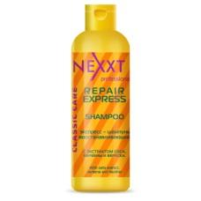 NEXXT Кератин-шампунь для реконструкции и разглаживания волос (1000 ml)