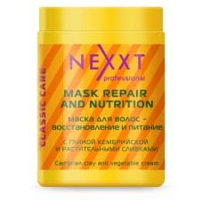 NEXXT Интенсивная увлажняющая и питательная маска для сухих и нормальных волос (1000ml)