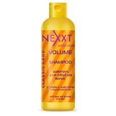 NEXXT Шампунь для объема волос (1000 ml)