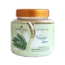 Aroma Jazz - Пилинг сухой для тела Чистая кожа 700 мл.
