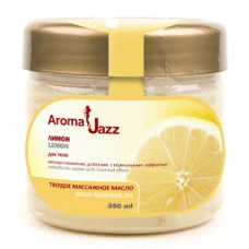 Aroma Jazz - Твердое массажное масло Лимон 350 мл.