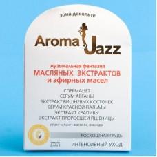 Aroma Jazz - Масляный экстракт для груди 5 х 2 мл.