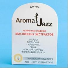 Aroma Jazz - Масляный экстракт для тела Антицеллюлитное действие 5 х 5 мл.