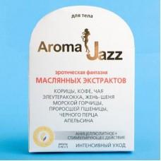 Aroma Jazz - Для тела Антицеллюлитное + стимулирующее действие 5 х 5 мл.