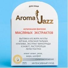 Aroma Jazz - Масляный экстракт для лица Суперомоложение 5 х 2 мл.