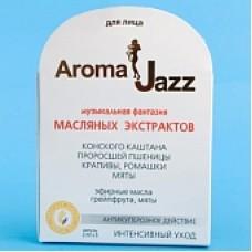 Aroma Jazz - Масляный экстракт для лица Антикупероз 5 х 2 мл.