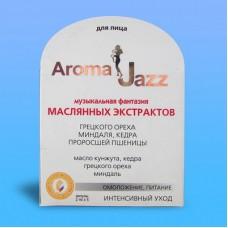 Aroma Jazz - Масляный экстракт для лица Омоложение 5 х 2 мл.