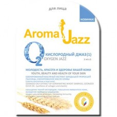Aroma Jazz - Масляный экстракт для лица Кислородный джаз 5 х 2 мл.