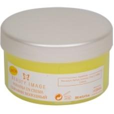 Beauty Image - Крем-парафин холодный Лимон 250 гр.