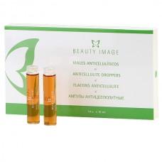 Beauty Image - Сыворотка антицеллюлитная 10 х 10 мл.