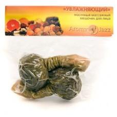 Aroma Jazz - Масляный массажный мешочек для лица Увлажнение