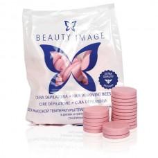 Beauty Image - Воск горячий в дисках Роза 1000 гр