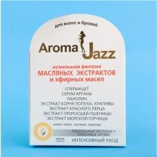 Aroma Jazz - Масляный экстракт для волос Роскошные волосы + красивые брови 5 х 2 мл.