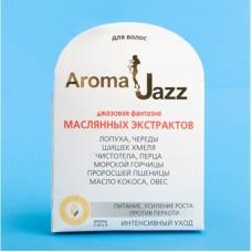 Aroma Jazz - Масляный экстракт для волос Питание, усиление роста, против перхоти 5 х 2 мл.