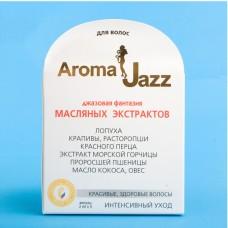 Aroma Jazz - Масляный экстракт для волос Красивые, здоровые волосы 5 х 2 мл.