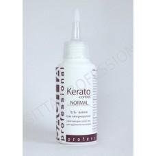 KERATO control NORMAL - Гель - ванна при гиперкератозе 100 мл.