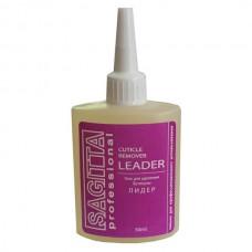 CUTICLE REMOVER LEADER - Гель для удаления кутикулы ЛИДЕР 30 мл