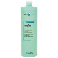 Восстанавливающий шампунь для поврежденных волос 1000 ml